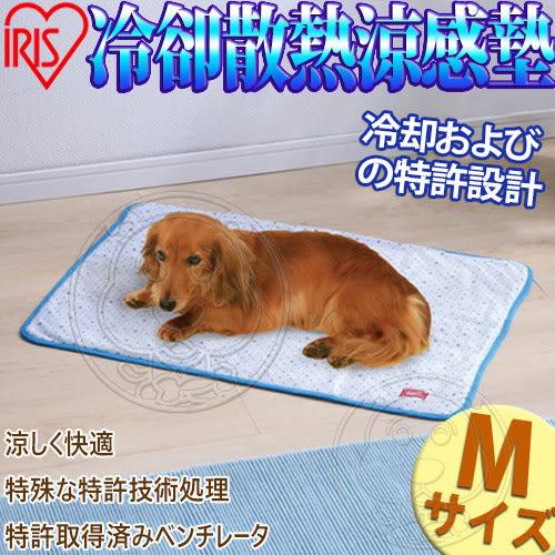 【zoo寵物商城】日本IRIS》IR-P-CM-17M寵物用冷卻散熱涼感墊(M)-80*60cm