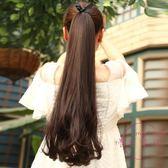 假馬尾女士捆綁式梨花馬尾 蓬鬆逼真長捲髮 大波浪馬尾辮假髮馬尾  免運商品