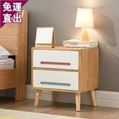 北歐實木床頭櫃簡約現代松木臥室小型整裝迷你經濟型收納邊櫃WY