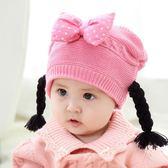 年終大促女寶寶假發帽子秋冬季1歲毛線帽帶小辮子公主韓版女童蝴蝶結針織 熊貓本