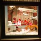 ►靜電貼 新年裝飾 J013 櫥窗過節 商店貼紙 壁貼【A3321】