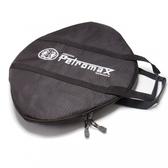 【速捷戶外】PETROMAX  TA-FS56  鍛鐵燒烤盤專用攜行袋 56CM,適用FS56鍛鐵燒烤盤