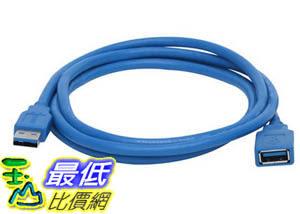 [玉山最低比價網] 150CM 高速 USB 3.0 TO USB3.0 公對 母 線材 傳輸線 延長線 (792118_O50)