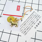 日本 新春柴犬小物招財開運吊飾 1入【櫻桃飾品】【27772】