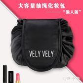 懶人化妝包便攜大容量抽繩洗漱包多功能簡約收納包韓版 DJ8222『毛菇小象』