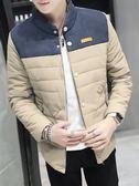 男士外套秋冬季立領男裝青年拉鏈個性棉衣日韓修身棉服薄棉襖 優樂居