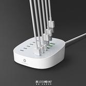多口usb充電器閃充插頭蘋果安卓通用oppo華為vivo快充多孔充電頭 快速出貨
