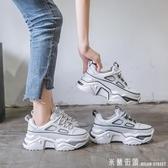 運動鞋女老爹鞋女潮韓版新款網紅運動休閒百搭厚底增高小白鞋學生 米蘭