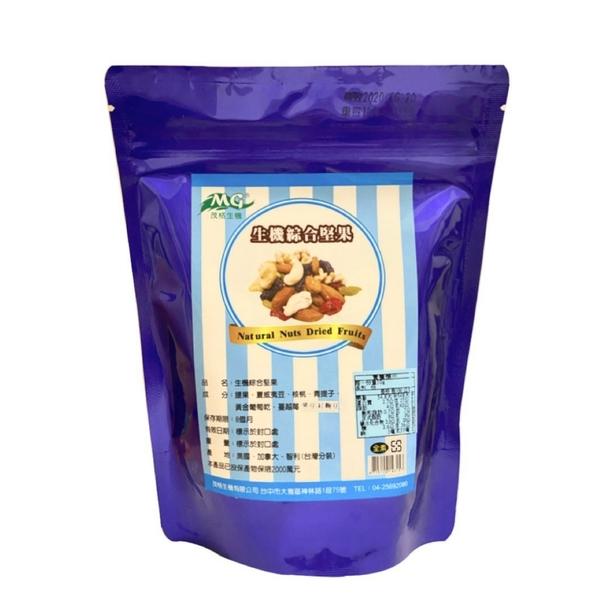 生機綜合堅果+果乾-低溫烘焙/300g