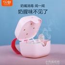 59秒深紫外線消毒盒安撫奶嘴耳環手機口罩假牙殺菌器消毒鍋  【全館免運】