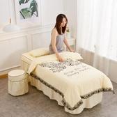 美容院美容床床罩四件套歐式簡約四件套定做 YXS 麻吉好貨