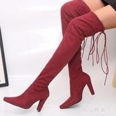 大碼高跟裸靴 秋冬季40-43 高筒膝上靴時尚純色係彈力尖頭高跟女靴 DR31188【男人與流行】