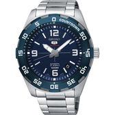 【送輕量背包】SEIKO 精工 SPORTS 5號23石盾牌機械男錶-藍x銀/44mm 4R35-02C0B(SRPB85J1)