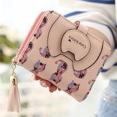 日正韓學生可愛貓咪卡通短款錢包女多卡位兩折拉鏈搭扣女士小錢夾