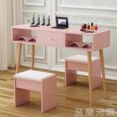 美甲桌椅套裝簡約單人小簡易型經濟型雙人工作台北歐雙層新品