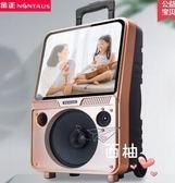 金正廣場舞音響帶顯示屏無線話筒家用k歌重低音視頻播放器 聖誕交換禮物xw