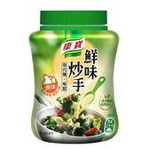 康寶鮮味炒手原味240G【愛買】