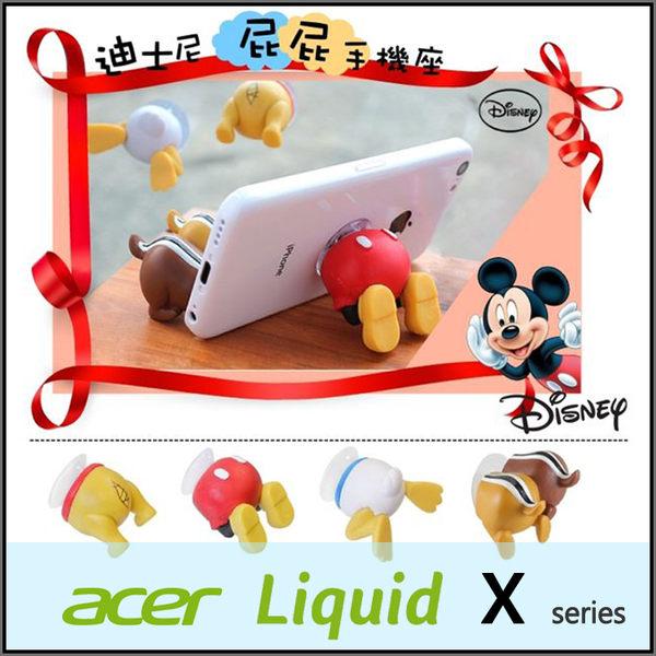 ☆正版授權 迪士尼 屁屁造型 吸盤式手機支架/手機座/裝飾/ACER Liquid X1