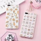 【SZ】iPhone 7/8 手機殼 療癒感 可愛柴犬各種動作 全包邊 軟邊硬背殼 iPhone7/8 plus 保護套 保護殼