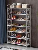 鞋櫃 簡易鞋架家用經濟型宿舍防塵鞋櫃省空間組裝家里人門口小鞋架特價JD 雲雨尚品