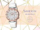 【時間道】CASIO  SHEEN優雅簡約仕女腕錶/銀白面蜜桃金殼白皮(SHE-4051PGL-7A)免運費