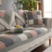 四季全棉防滑沙發墊布藝純棉簡約夏季田園坐墊組合通用皮沙發巾套 陽光好物