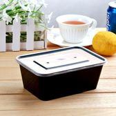 長方形一次性餐盒塑料外賣打包盒子加厚透明保鮮快餐便當飯盒帶蓋