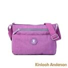 金安德森 莓果漫遊 拉鍊方型肩斜背包 紫色