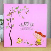 相薄 創意手工diy 相冊本 自粘貼式影集兒童寶寶成長紀念像冊家庭相簿 珍妮寶貝