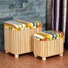 收納椅竹編收納凳子儲物凳可坐成人收納椅子穿鞋凳多功能換鞋凳子儲物箱