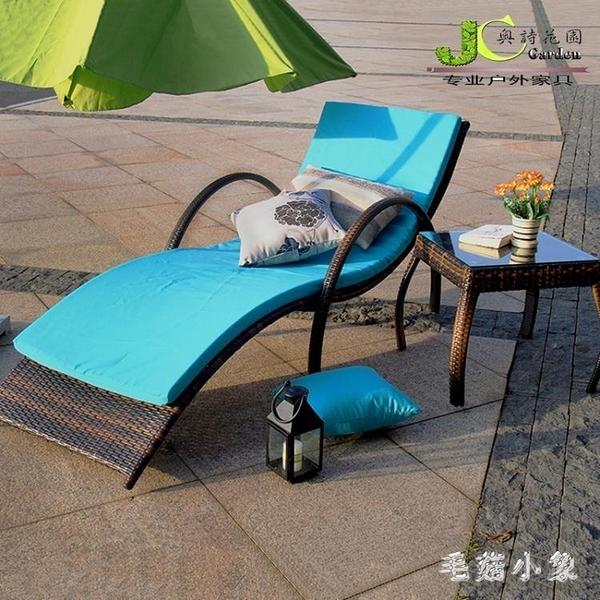 沙灘椅子戶外躺床躺椅休閒庭院藤編游泳池露天室外酒店泳池躺椅床『毛菇小象』