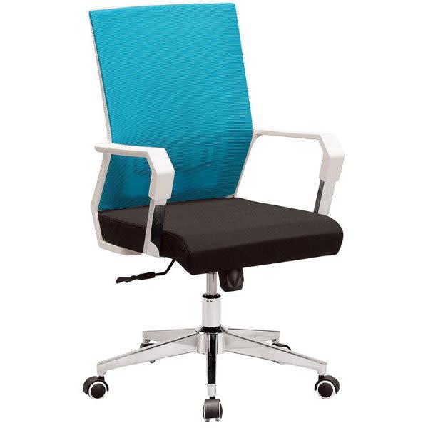 電腦椅 辦公椅 QW-659-9 海淪藍色辦公椅【大眾家居舘】