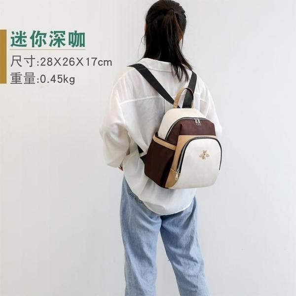媽咪包媽媽母嬰背包外出新款時尚後背大容量2021年輕便小號多功能 韓國時尚週 免運