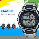 CASIO AE-2100WD-1A 潮流運動風 AE-2100WD-1AVDF 現貨+排單 熱賣中!