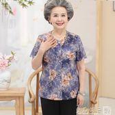 60-70歲老年人襯衫短袖冰絲立領中老年女裝襯衣80奶奶上衣夏裝薄    良品鋪子