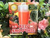 日本紅色系列綜合果蔬沖泡即溶粉末飲品(5公克×30包)150公克/盒 ×2盒~特惠中~