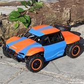 2.4G短卡四驅遙控越野車高速漂移遙控車充電兒童玩具汽車男孩賽車 深藏blue