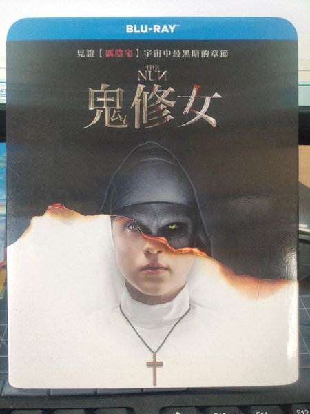 挖寶二手片-0Q01-003-正版藍光BD【鬼修女 附外紙盒】-(直購價)