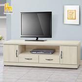 ASSARI-白栓木5尺電視櫃(寬147*深40*高48cm)