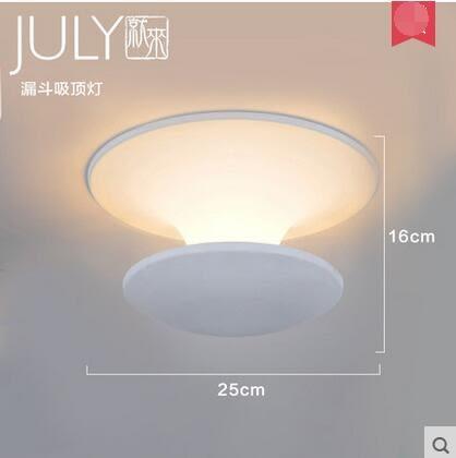 美術燈 LED臥室陽台餐廳現代簡約圓形客廳咖啡館裝飾漏鬥臥室吸頂燈-不含光源