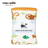 【虎兒寶】COQENPATE 法國柔柔攜帶有機被毯 - 老虎