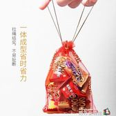 結婚喜糖袋紗袋創意喜糖盒婚禮糖盒婚慶用品糖果盒禮盒盒子 魔方數碼館