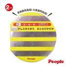 【奇買親子購物網】日本People 眼力訓練玩具繪本-光亮與對比色