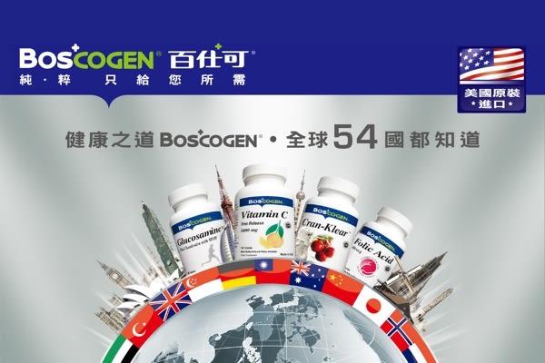 專品藥局 百仕可 BOSCOGEN 蔓越精華膠囊 60粒 (Cran-MAX蔓越莓,美國原裝進口) 【2002461】