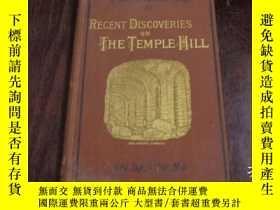 二手書博民逛書店BYPATHS罕見OF BIHLE KNOWLEDGE, III: RECENT DISCOVERIES ON T