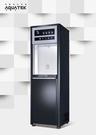 【沛宸牌】 AQ-1123T 直立型觸控式三溫飲水機-黑色