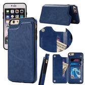 IPhone 6 6S Plus 側翻雙層卡手機殼 錢包插卡手機皮套 全包邊防摔手機套 磁鐵扣保護套 支架