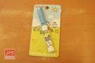 Minna no Tabo 大寶 便利型圓形剪刀 遊玩 KRT-216164