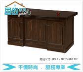 《固的家具GOOD》80-7-AB 黑檀色6尺辦公桌【雙北市含搬運組裝】