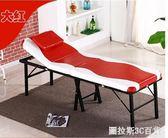 折疊按摩床推拿床針灸理療床紋繡便攜式手提家用多功能火療美容床igo  圖拉斯3C百貨